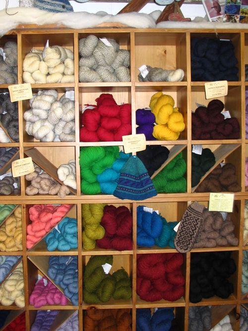 Yarn at GMS